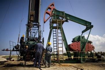 Ecopetrol anuncia nuevo hallazgo de petróleo en Santander