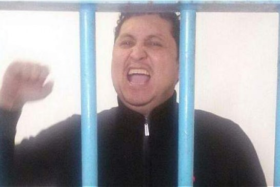 En Juzgado Penal Especializado de Yopal seguirá proceso de lavado de activos contra JJ Torres y esposa