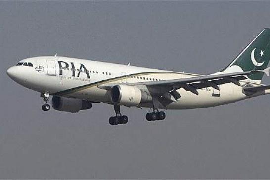Avión se estrella en Pakistán con 47 personas a bordo