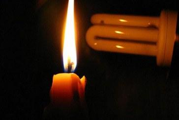 Suspensión programada de energía este jueves 2 de febrero en Nunchía
