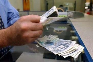 Yopal se alista para el pago de impuestos, tasas y contribuciones administrativas para la vigencia 2018