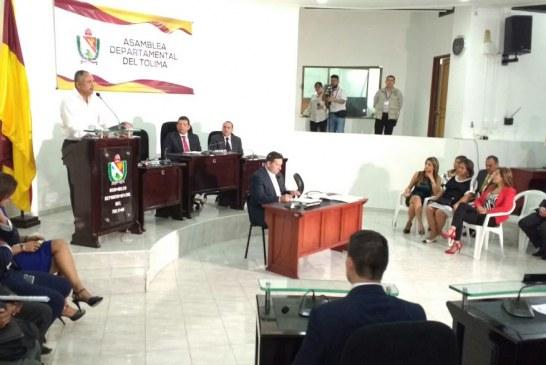 """Colombia: La Universidad del Tolima """"Revive"""""""