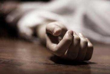 Otro suicidio en Yopal