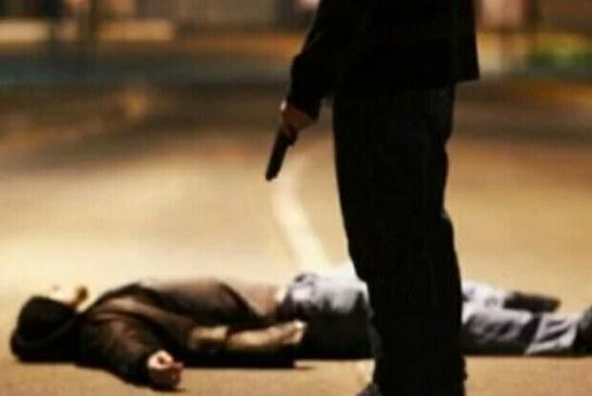 Las ciudades más violentas del mundo