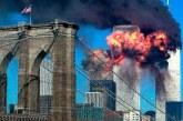 #Violetaenlahistoria: Un día como hoy ataque terrorista derriba las torres gemelas en Nueva York