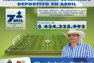 Campo de fútbol de Támara será modernizado.