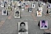 ¿Qué es la Unidad de Búsqueda de personas desaparecidas?