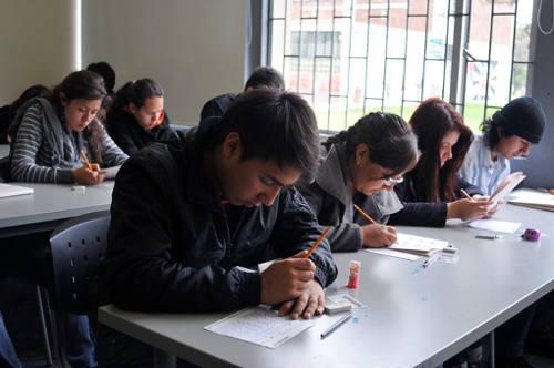 Universidad Nacional tiene abiertas las inscripciones para programas de pregrado 2017-2
