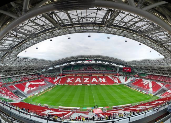 12 estadios que harán parte  de la copa del mundo Rusia 2018